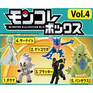 Pokemon Moncolle Vol. 4 10 Pack BOX (CANDY TOY) [Takara Tomy]