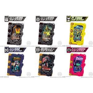 Kamen Rider Saber Collectable Wonder Ride Book SG07 8Pack BOX (CANDY TOY) [Bandai]