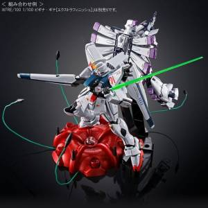 MG 1/100 Gundam F91 Ver. 2.0 Titanium finish Limited Edition [Bandai]