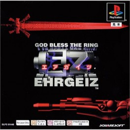 Ehrgeiz [PS1 - Used Good Condition]