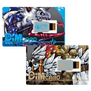 Digimon Vital Bracelet - Dim Card Set vol.02 INFINITE TIDE&TITAN OF DUST [Bandai]