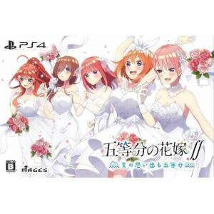 The Quintessential Quintuplets SS -Natsu no Omoide mo Gotoubun- Limited Edition [PS4]
