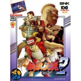 Garou Densetsu 2 / Fatal Fury 2 [NG AES - Used Good Condition]