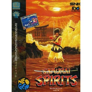 Samurai Spirits / Samurai Shodown [NG AES - Used Good Condition]