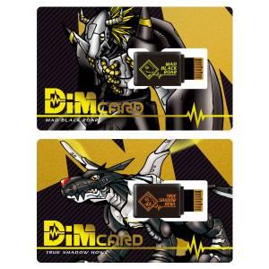 Digimon Vital Bracelet - Dim Card GP vol.0.5 Digimon Mad Black Roar & True Shadow Howl LIMITED [Bandai]