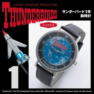 Thunderbird No. 1 watch LIMITED EDITION [Bandai]