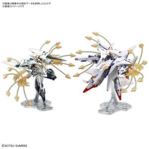 HGUC 1/144 Mobile Suit Gundam Xi VS Penelope Funnel Missile Effect Set [Bandai]