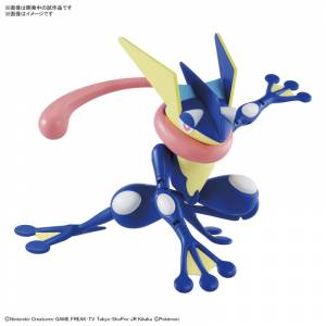 Pokemon Plamo Collection 47 Select Series Greninja Plastic Model [Bandai]