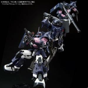 RG 1/144 Gundam MS-06R-1A Zaku II High Mobility Type Black Tri-Stars set of 3 Limited Edition [Bandai]
