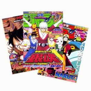 Shônen Weekly Jump (numéro en cours/ à paraître)