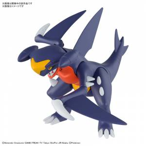 Pokemon Plamo Collection 48 Select Series Garchomp Plastic Model [Bandai]