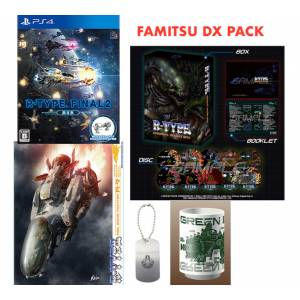 R-TYPE FINAL 2 Limited Edition Famitsu DX Pack (Multi Language) [PS4]