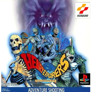 Henry Explorers [PS1 - Used Good Condition]