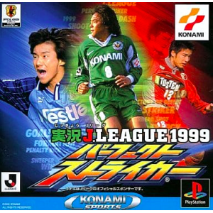 Jikkyou J-League 1999 - Perfect Striker [PS1 - Used Good Condition]