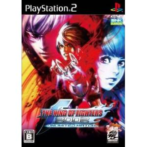 The King Of Fighters 2002 Unlimited Match [PS2 - brand new]