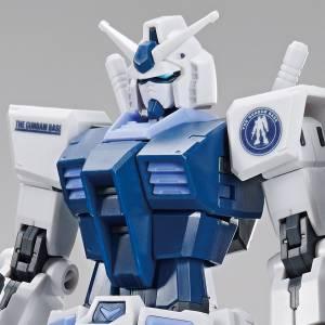 HG 1/144 Gundam Base Limited RX-78-2 Gundam BEYOND GLOBAL Gundam Base Color LIMITED EDITION [Bandai]