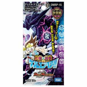 Duel Masters TCG (DMRP-15) Phantom Dragon x Swift Attack Genmu Emperor 30 pack box [Trading Cards]