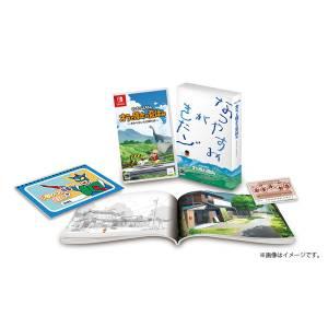 Crayon Shin-chan Ora to Hiroshi no Natsuyasumi -Owaranai Nananichikan no Tabi Premium Box [Switch]