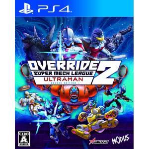 Override 2: Super Mecha Ring ULTRAMAN DX Edition (Multi Language) [PS4]