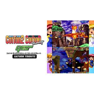 Cotton Guardian Force Saturn Tribute [Switch]