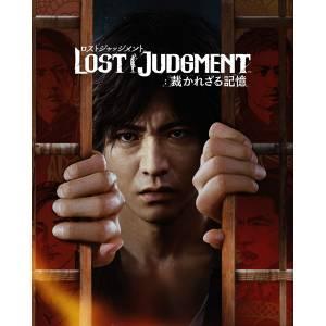 LOST JUDGMENT: Sabakarezaru Kioku [PS5]