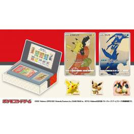 Pokemon Card Game - Japan Post Pokemon Stamp Box LIMITED EDITION [Trading Cards]