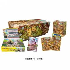 Pokemon Card Game - Expansion Pack Eevee Heroes Eeveelutions set LIMITED [Trading Cards]