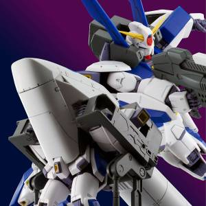 MG 1/100 Gundam F90 Mission Pack O Type & U Type Plastic Model LIMITED EDITION [Bandai]