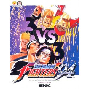The King Of Fighters '94 [NG AES - Used Good Condition]