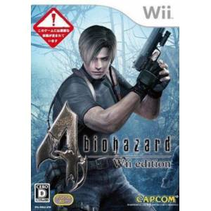 BioHazard 4 / Resident Evil 4 - Wii Edition [Wii - Occasion BE]