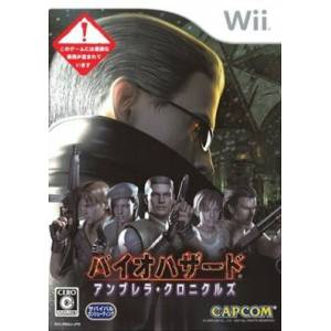 BioHazard / Resident Evil - Umbrella Chronicles [Wii - Occasion BE]