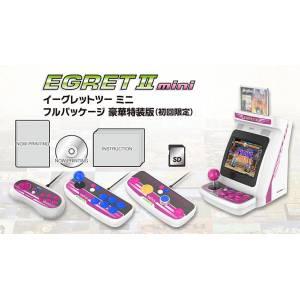 EGRET 2 Mini Full Package Luxury FAMITSU DX LIMITED Edition [Taito]