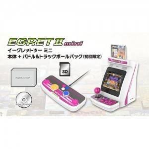 EGRET 2 Mini Paddle & Trackball Pack FAMITSU DX LIMITED Edition [Taito]