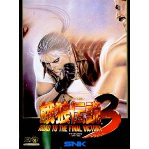 Garou Densetsu 3 / Fatal Fury 3 [NG AES - Used Good Condition]
