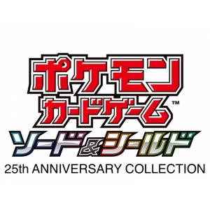 Pokemon Card Game Sword & Shield Booster Expansion Pack  25th ANNIVERSARY COLLECTION 16Pack BOX [Trading Cards]