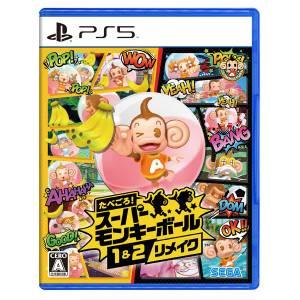 Tabegoro! Super Monkey Ball 1 & 2 Remake [PS5]