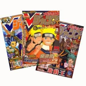 V Jump (numéro en cours/ à paraître)