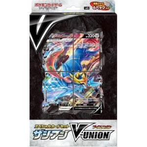 Pokemon Card Game Sword & Shield Special Set Zacian V-Union [Trading Cards]