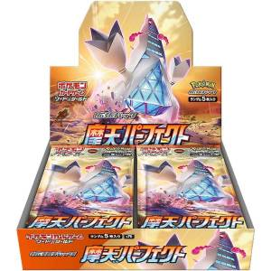 Pokemon Card Game Sword & Shield Booster Expansion Pack Skyscraping Perfect Duraludon VMAX 30Pack BOX [Trading Cards]