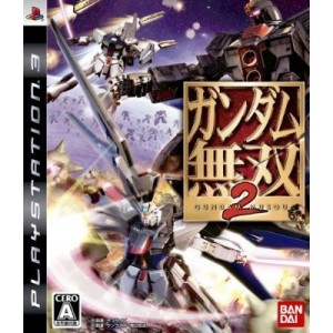 Gundam Musou 2 [PS3 - Used Good Condition]