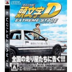 Initial D Extreme Stage - 1st print [PS3 - used]