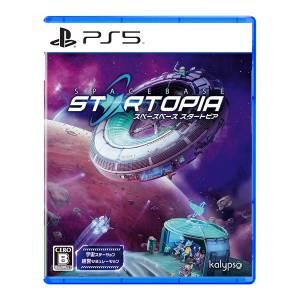Super Space Startopia [PS5]