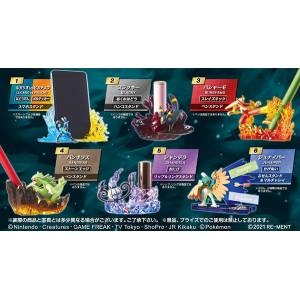 Pokemon - Pokémon DesQ BATTLE ON DESK! 6Pack BOX CANDY TOY [Rement]