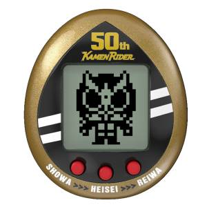 Tamagotchi Kamen Rider Series 50th Anniversary  Legacy Gold LIMITED EDITION [Bandai]