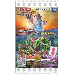 Pokemon Card Game Sword & Shield Gummy Skycrapping Perfect Duraludon Blue Sky Stream Rayquaza 20Pack BOX CANDY TOY [Bandai]