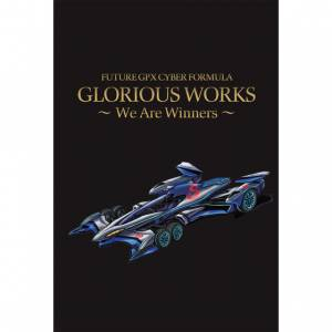 Future GPX Cyber Formula GLORIOUS WORKS ~ We Are Winners LIMITED EDITION [Bandai]