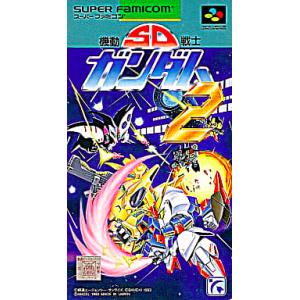 Kidou Senshi SD Gundam 2 [SFC - Used Good Condition]