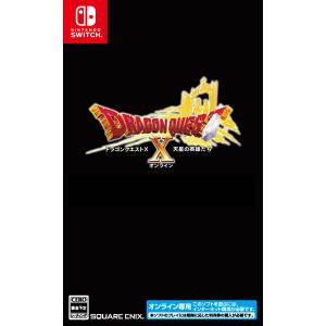 Dragon Quest X Heroes on the Heavenly Stars Online [Switch]