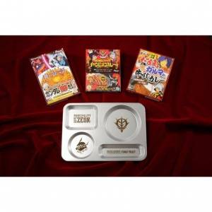 Gundam Zeon Military lunch plate & curry set Limited Edition [Bandai]