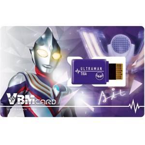 Ultraman Vital Bracelet - Ultraman Tiga VBM card [Bandai]